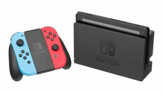 Nintendo Has No Intention To Reveal New Hardware At E3
