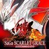 'SaGa Scarlet Grace: Ambitions' Is Finally Available on iOS and Android Bringing One of Square Enix's Most Interesting JRPGs in Recent Years to the West for the First Time