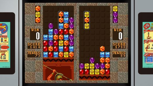 Sega Ages: Columns II includes new modes and the first game