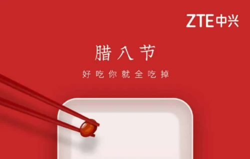 ZTE Teases Axon 30 Smartphone With Under-Display Camera