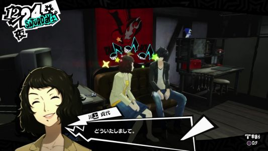 Persona 5 Royal confidant gift guide - which gifts to get to impress
