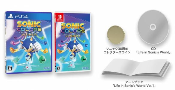Sonic Birthday Pack Coming to Japan for the Blue Blur's 30th Anniversary