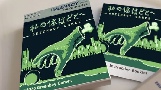 The Game Boy has a brand new game launching today