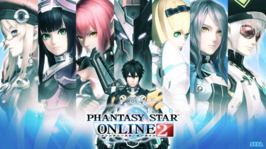 Phantasy Star Online 2 Xbox One North American Beta Runs February 7 to 9