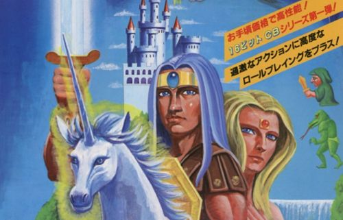 Jaleco's forgotten fantasy Legend of Makai is this week's Arcade Archives release