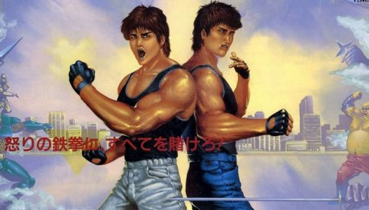 Data East arcade classics, inc. Bad Dudes, Joe & Mac, and Two Crude, now available on PC