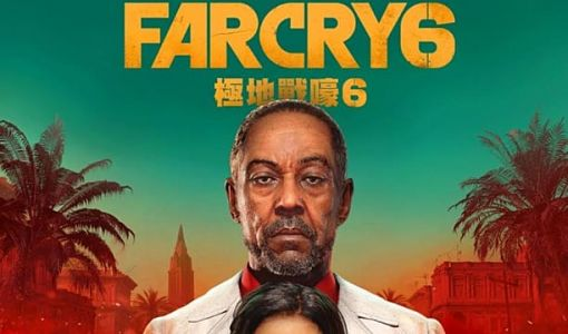 Far Cry 6 Leak Ahead of Ubisoft Forward