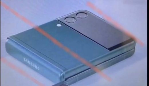 Galaxy Z Flip 3 Design Revealed Thanks To Eight Leaked Images