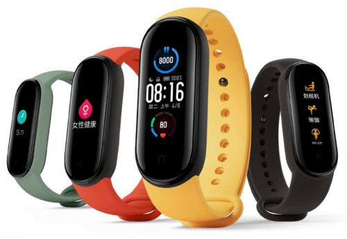 Mi Band 5 Could Be Coming To The US As Amazfit Band 5