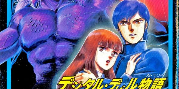 10 Japanese Games On Nintendo Consoles We Wish Came To North America