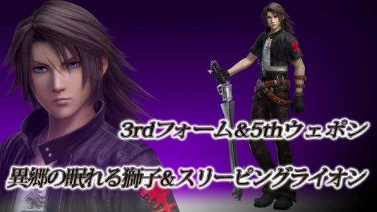 Cloud And Squall Kingdom Hearts Costumes Coming to Dissidia Final Fantasy NT