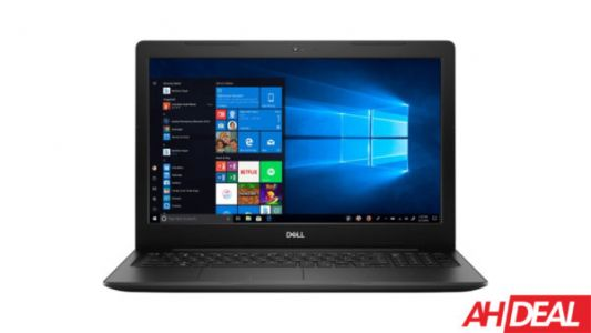 Latest Best Buy Doorbuster Saves You $250 On A Dell Inspiron Laptop