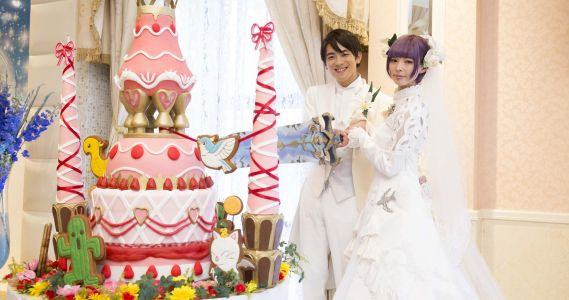 You can now tie the knot with a Final Fantasy XIV-themed wedding in Japan