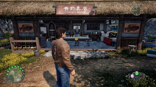 How To Fish In Shenmue 3