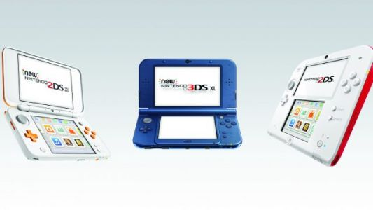 3DS System Update 11.15.0-47 is Live