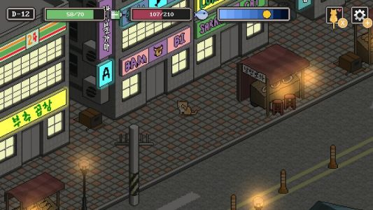 A Street Cat's Tale set to claw at your Switch's heartstrings this March