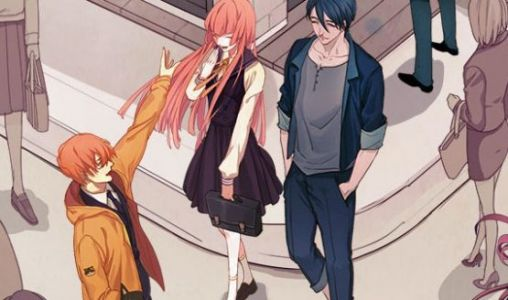 Visual Novel WILL: A Wonderful World Physical Edition Coming to Consoles in North America